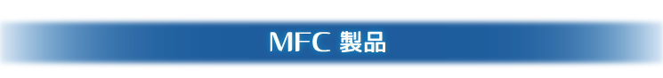 MFC_label
